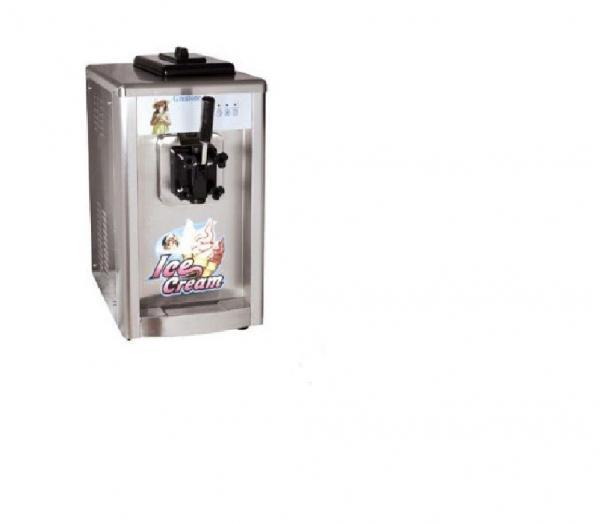 Фризер для мягкого мороженого BQL-F08