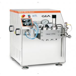 Гомогенизатор молока - высокого давления тип ONE 7TS