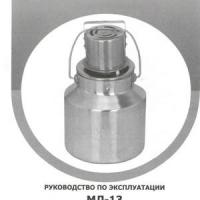Маслобойка МЛ-13