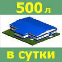Молочный завод, - производительность 500 кг/сутки
