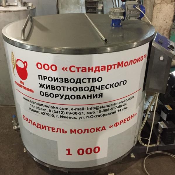 Охладитель молока - открытого вертикального типа 1000л