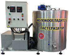 Пастомастер для охлаждения и емкостной пастеризации молока